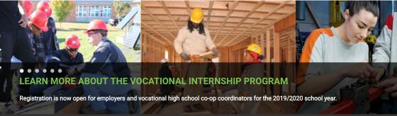 Massachusetts Clean Energy Center, Vocational Internship Program
