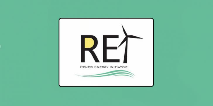 Event: Office of Energy Resources and Commerce - An update by the Renew Energy Initiative, Providence, Rhode Island. 4/11, 12:00 PM – 2:00 PM EDT