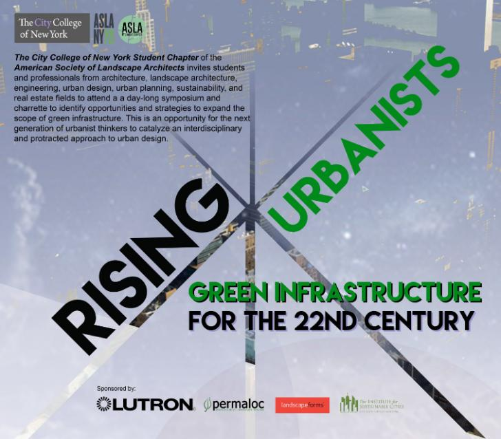 Event: Rising Urbanists: Green Infrastructure for the 22nd Century, 4/14, 9:30 AM - 5:00 PM, Hunter College, New York